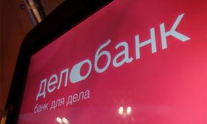 Тарифы и условия расчётных счетов для ИП и ООО в ДелоБанке – филиале СКБ-Банка