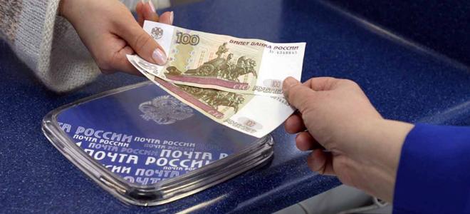 Как рассчитать стоимость наложенного платежа Почты России?