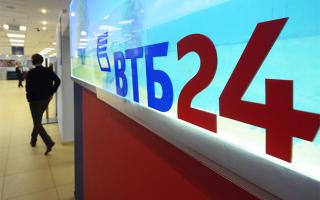 Где и как открыть счет в ВТБ 24 на физическое лицо?