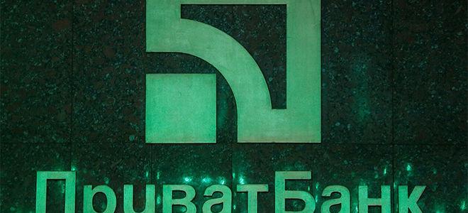 Что такое виртуальная карта Приватбанка и как её сделать?