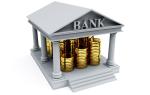 Какие есть государственные банки России: что это такое и какие у них особенности?