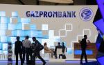 Индивидуальный инвестиционный счет Газпромбанк (ИИС): условия и порядок открытия