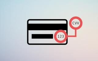Для чего нужны коды CVV/CVC и что это такое?