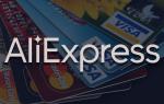 Где и как изменить срок действия карты на АлиЭкспресс: способы и алгоритмы
