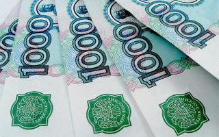 Как выглядит купюра 1000 рублей 1997 года и сколько она стоит?