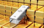 Металлический счет в Сбербанке – выгодно ли открывать?