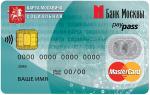 Где и как поменять социальную карту москвича: процедура и нюансы перевыпуска