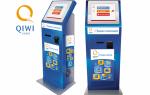 Регистрация и вход в кошелек Киви
