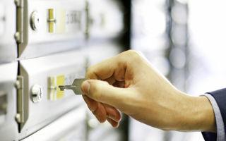 Зачем нужна ячейка в банке для сделок с недвижимостью и как она работает?