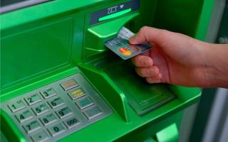 Деактивация – как заблокировать карту Сбербанка через мобильный банк?
