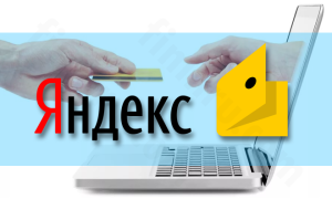 Какие платежи можно проводить через Яндекс.деньги?