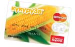 Бонусная программа от Евросети: как узнать баланс карты Кукуруза?