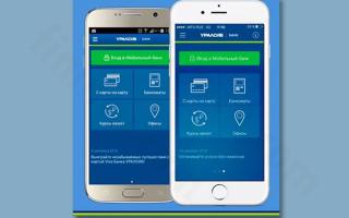 Как работает мобильный банк Уралсиб: регистрация в сервисе и его возможности