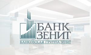 Проблемы и рейтинг банка Зенит сегодня