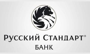 Какие есть партнёры банка Русский Стандарт для снятия наличных без комиссии?