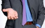 Как происходит выбивание долгов с физических лиц без расписки и с распиской – что говорит закон?
