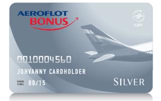 Для чего нужна серебряная карта Аэрофлот бонус и как её получить?