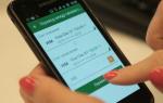 Какие лимиты имеют мобильные переводы Сбербанк