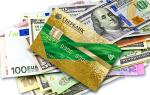 Как и вообще можно ли на карту Сбербанка положить доллары и евро?