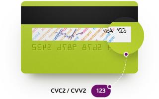 CVV2 и CVC2: где смотреть код безопасности карты Сбербанка?