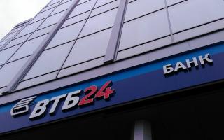 Справка по форме банка ВТБ 24: где скачать и как заполнить?