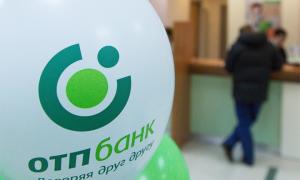 Участники НСПК и партнеры ОТП Банка: где можно без комиссии обналичить средства?