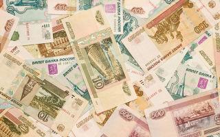 Как в 2019 году можно перевести деньги на Украину из России?