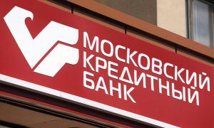 Условия обслуживания и тарифы для расчётных счетов ИП и ООО в МКБ