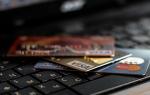 Billing adress – что такое платежный адрес банковской карты?