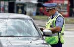 Как происходит оплата административного штрафа по номеру постановления через Сбербанк?
