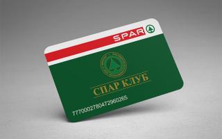 Способы зарегистрировать и активировать карту СПАР клуб и её преимущества