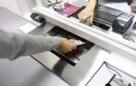 Что представляет собой ПВН банка: как работает и чем отличается от банкоматов и терминалов?