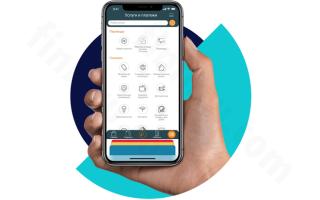 Какие возможности имеет мобильный банк Девон Кредит и как он подключается?