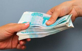 Можно ли отписаться от платных услуг МФО «БлагоЗайм» и как вернуть потраченные деньги?
