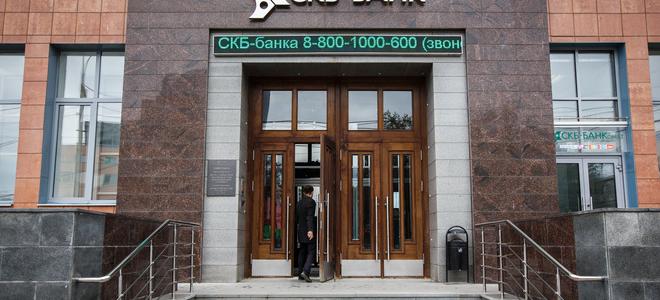 Горячая линия СКБ-банка: телефоны и другие контакты