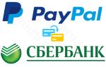 Можно ли и как вывести деньги с PayPal на карту Сбербанка?