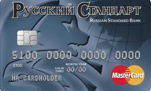 Все способы проверить баланс подарочной карты Русский Стандарт и других карточек банка