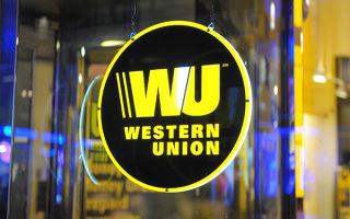 Тарифы Вестерн Юнион – комиссия за перевод