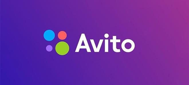 Чёрный список мошенников на Авито: признаки и способы мошенничества