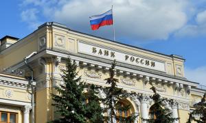 ЦБ России: глава Центробанка и совет директоров