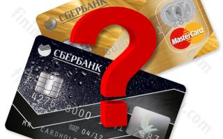Как по номеру карты Сбербанка узнать ФИО владельца?