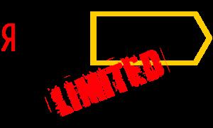 Существующие лимиты сервиса Яндекс.Деньги: ограничения по переводу средств и пополнению кошелька
