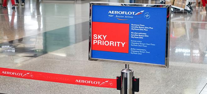 Sky Priority Аэрофлот и программа Priority Pass: возможности и специфика работы