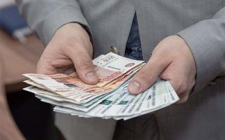 Как и где получить единовременную выплату пенсионеру?