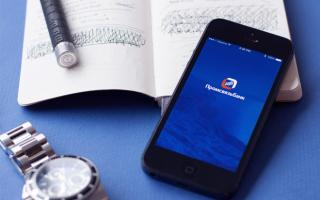 Как подключить мобильный банк Промсвязьбанка: регистрация и вход в личный кабинет