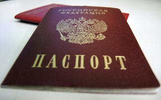 Как и можно ли взять кредит по ксерокопии паспорта?
