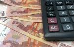 Дебиторская и кредиторская задолженность — что это такое?