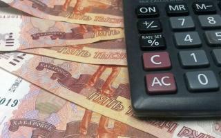 Что такое накопительный счет ВТБ 24 и какие он имеет условия и тарификацию?
