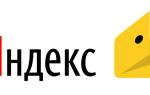 Как завести аккаунт и создать кошелёк Яндекс.Деньги?