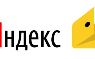 Как удалить кошелёк Яндекс.Деньги?